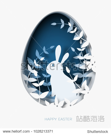 3d abstract paper cut illustration of colorful easter rabbit  grass  flowers and blue egg shape. Happy easter greeting card template.