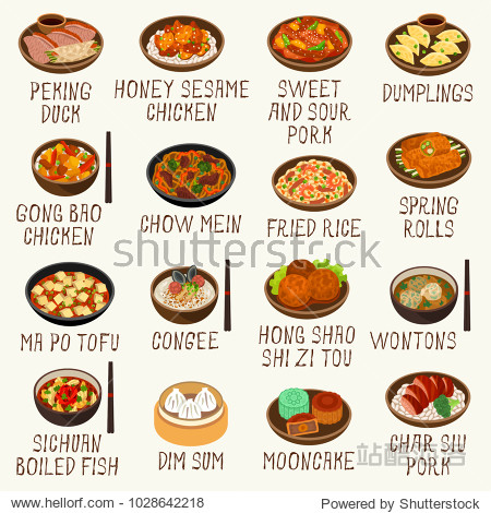 Chinese cuisine vector set