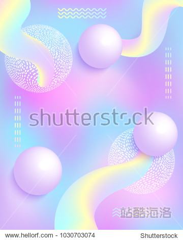Vector illustration of 3d balls and pipes on holographic background. Abstract design.