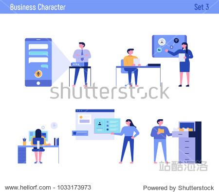 office concept business people vector illustration flat design