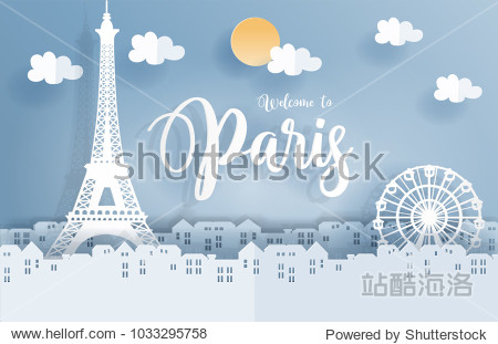 Symbol of Paris in paper cute style with city and Eiffel tower  Welcome to Paris  France. Vector illustration.