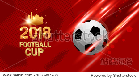 football 2018 world championship background soccer