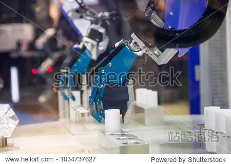 Industry 4.0 Robot concept .The robot arm is working smartly in the production department  the future factory.