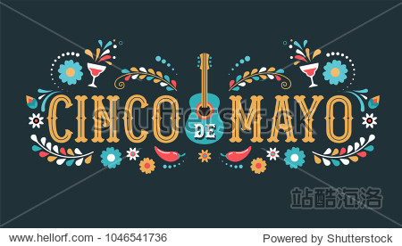 Cinco de Mayo - May 5  federal holiday in Mexico. Fiesta banner and poster design with flags  flowers  decorations