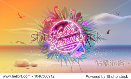 Hello summer Ultra Violet neon style. Retro style pop disco design. Fashion beach party  vector background vintage style. Disco 1980 dance club. Eighties video and music mix. Chill out Vacation.