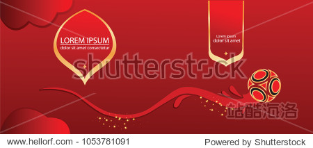 Banner  flying ball  design elements on red background  vector