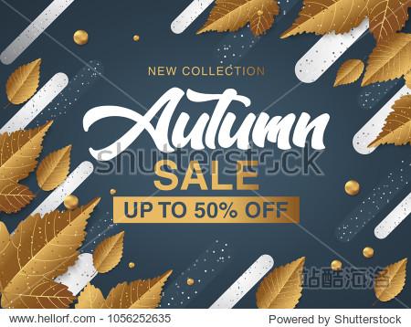 Autumn sale. Fall season sale and discounts banner