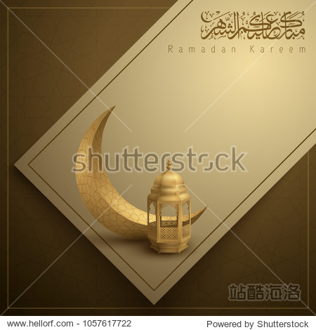 Ramadan kareem greeting background arabic calligraphy and lantern and islamic crescent vector illustration