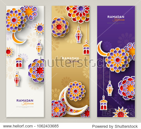 Ramadan Kareem vertical banners with 3d arabesque stars and flowers. Vector Illustration for greeting card  poster and voucher. Islamic crescent moon with hanging traditional lanterns
