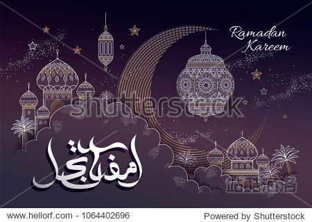 Ramadan Kareem design  attractive line style with mosque upon the sky with Arabic calligraphy words