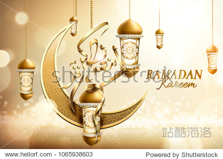 Ramadan kareem poster  arabic calligraphy with hanging ramadan lanterns and crescent element  glittering background