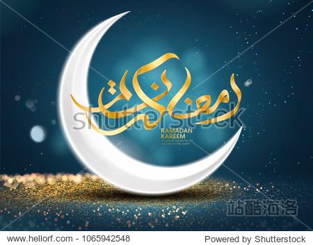 Ramadan kareem poster  golden Arabic calligraphy design with crescent on glittering bokeh background