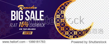 Ramadan Sale, web banner design with beautiful crescent moon in golden and purple color and space for your product image. Upto 15% cashback offer design.