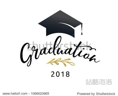 Graduation Class of 2018  party invitations  posters  banner  lettering design