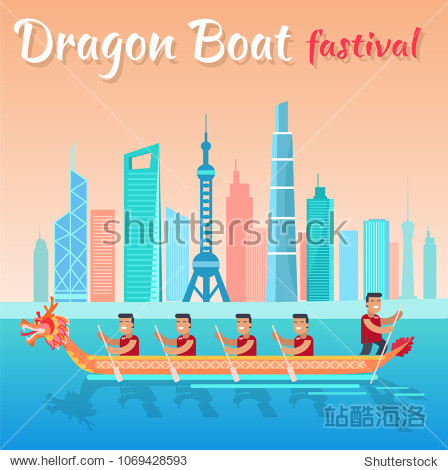 Dragon boat festival promo poster with cityscape. Asian men sail boat in dragon shape with city on horizon in commercial banner vector illustration.