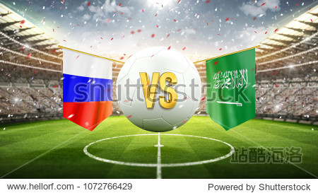 Fifa Cup. Russia vs Saudi Arabia. Soccer concept. White soccer ball with the flag in the stadium, 2018. 3d render