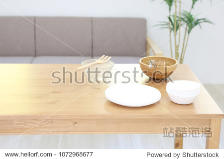 table of Japan