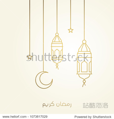 hanging arabic traditional lantern lamp ramadan kareem illustration line outline style