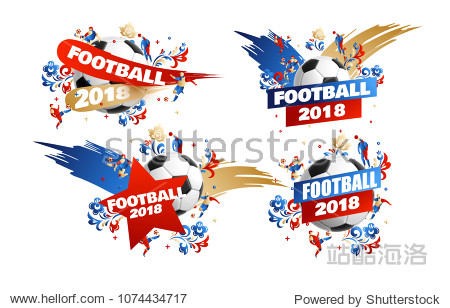 football background sport place for text