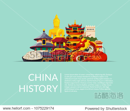 Vector pile of flat style china elements and sights hidden in horizontal paper pocket with shadow and place for text illustration