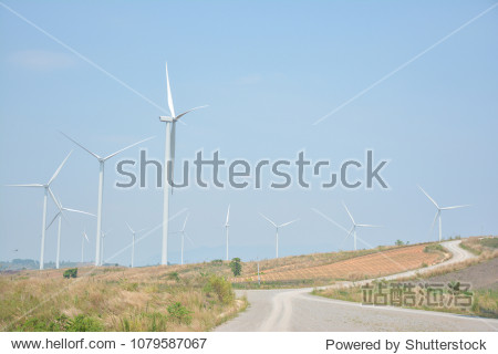 road cross between windmill field
