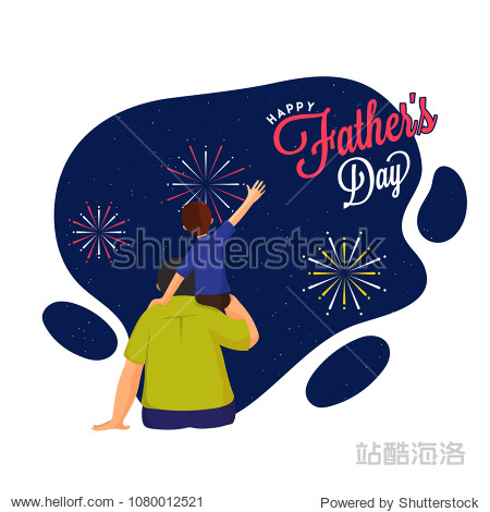Happy Father's Day celebration banner design with a son on his father's shoulder and seeing fireworks at night together.