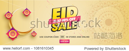 Eid sale  web header or banner design with crescent moon  and flat 40% discount offers on beige background.