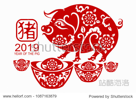 Happy chinese new year 2019 Zodiac sign year of the pig with Paper cut art and craft style on color Background.