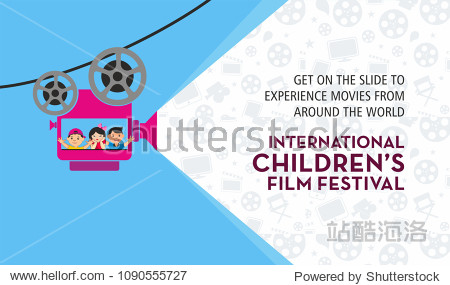 international children film festival