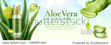 Aloe Vera skin care product covered by succulent leaves in 3d illustration  glitter bokeh background