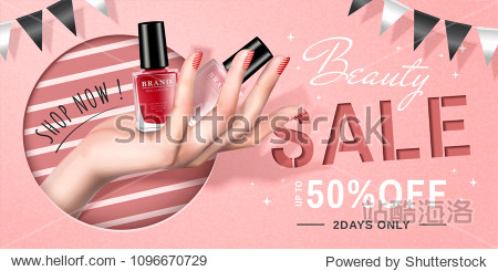 Nail lacquer sale ads with a hand holding products  lovely pink background with party flags.