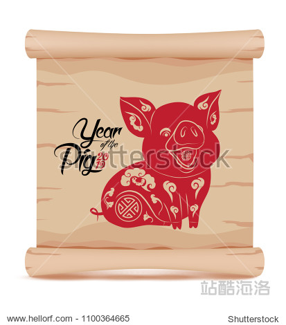Chinese new year 2019 with paper. Year of the pig