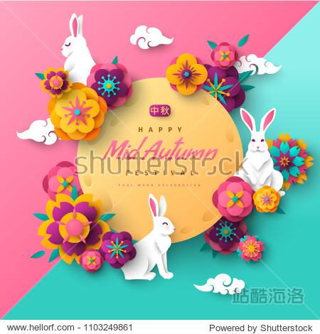 White rabbits with chinese clouds and flowers on full moon background in paper cut style for Chuseok festival. Hieroglyph translation is Mid autumn. Vector illustration.