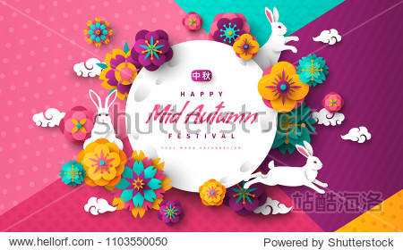 White rabbits with paper cut chinese clouds and flowers on geometric background for Chuseok festival. Hieroglyph translation is Mid autumn. Full moon frame with place for text. Vector illustration.