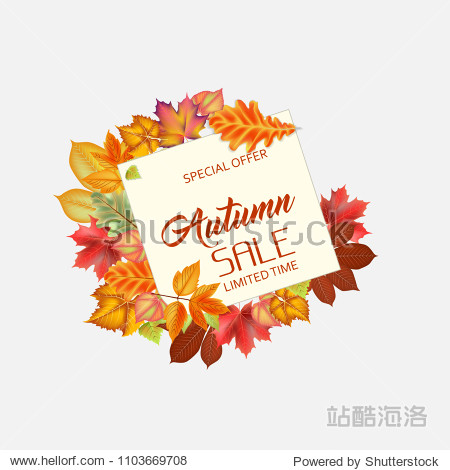 Abstract Vector Illustration Autumn Sale with Leaves. Template for posters  postcards  announcements