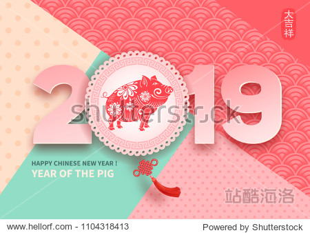 Chinese New Year 2019 festive vector card design with cute pig  zodiac symbol of 2019 year (Chinese Translation on stamp : wishes of good luck).