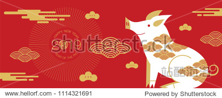 happy new year  2019  Chinese new year greetings  Year of the pig   fortune   (Translation: Happy new year/ rich / pig )