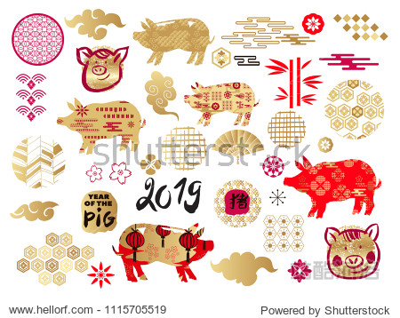 Happy chinese new year  year of the pig.Template banner  poster in oriental style. Japanese  chinese elements. Cloud  wave  moon  bamboo tree  sakura  and mountain. Vector illustration.