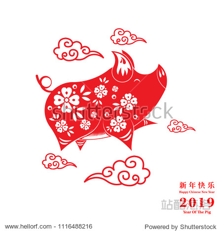 Happy Chinese New Year 2019 year of the pig paper cut style. Chinese characters mean Happy New Year  wealthy  Zodiac sign for greetings card  flyers  invitation  posters  brochure  banners  calendar.