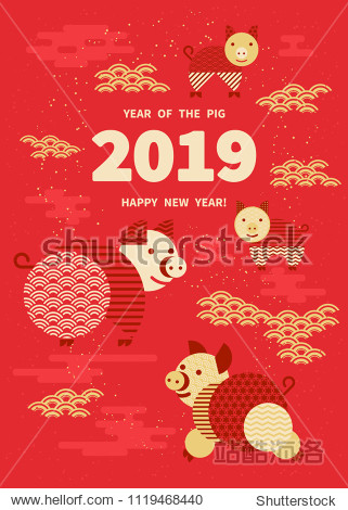 Pig is a symbol of the 2019 Chinese New Year. Greeting card in Oriental style with Pigs  geometric elements