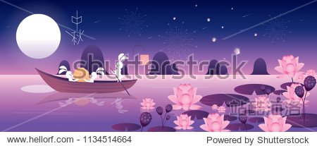 mid autumn festival/mooncake festival greeting card/banner/poster template with chinese characters that mean 'mid autumn'