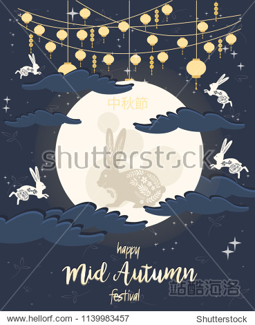 "Chinese Mid Autumn Festival poster. Chinese wording translation: ""Happy Mid Autumn Festival"". Editable vector illustration"