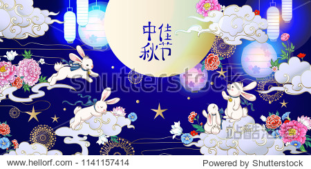 Autumn festival background with jade rabbits. Chinese signs mean Mid-Autumn festival
