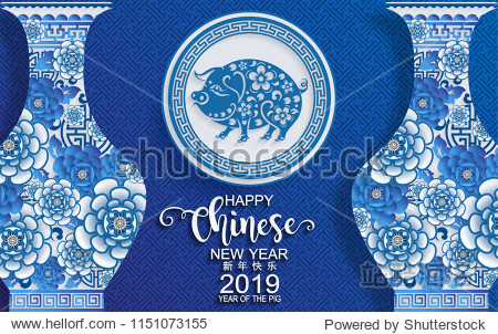 Happy chinese new year 2019 Zodiac sign with paper cut art porcelain ceramic and craft style on color Background. (Chinese Translation : Year of the pig)