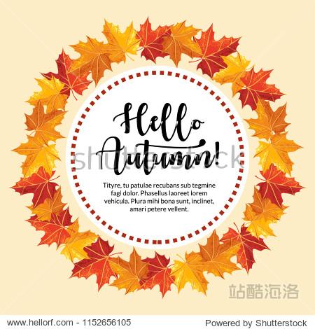 Hello Autumn banner with grain shadow style for autumn season