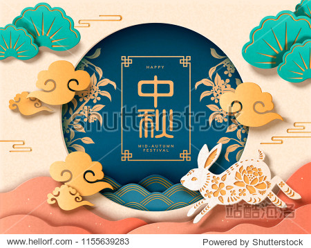Mid Autumn Festival in paper art style with its Chinese name in the middle of moon  lovely rabbit and clouds elements