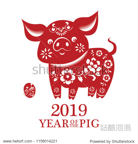Pig year Chinese zodiac symbol with paper cut art / Chinese New Year 2019 Paper cutting Year of the Pig Vector Design / Red icon is year of the pig