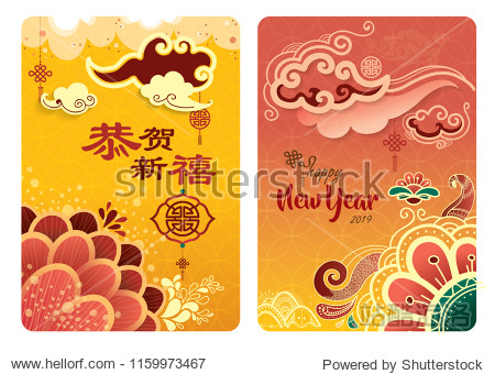 Chinese New Year culture background hand drawing flower decoration