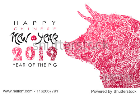 Chinese New Year 2019. Zodiac Pig. Happy New Year card  pattern  art with dog. Paper Cutting Hand drawn Vector illustration. Chinese traditional Design  golden decoration.