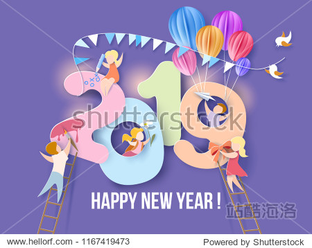 2019 New Year design card with kids on purple background. Vector illustration. Paper cut and craft style.